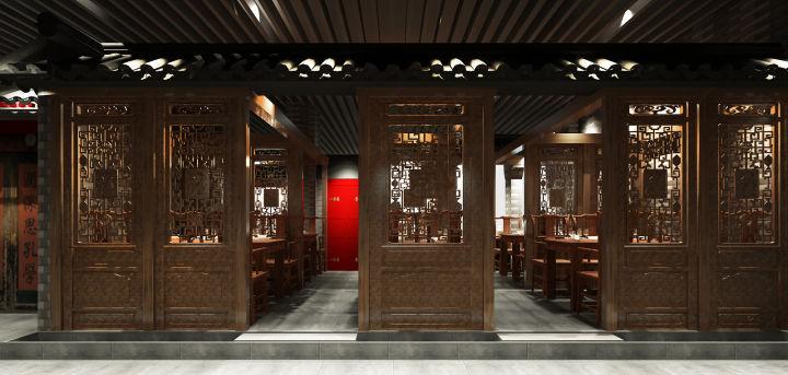 中式餐饮设计装修