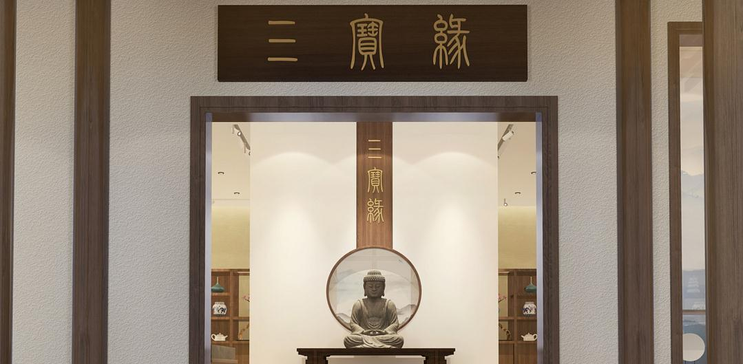 川沙新中式茶室装修